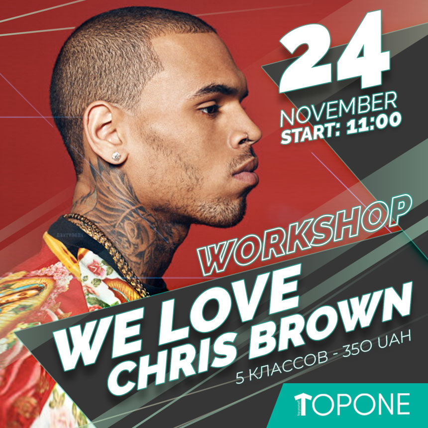 WE LOVE CHRIS BROWN